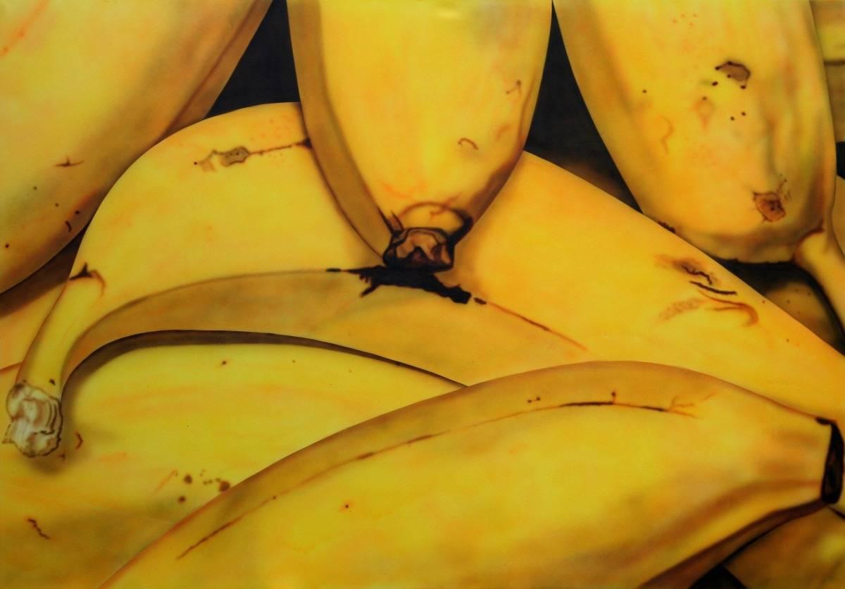 Bananen B: 200 H:140